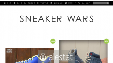sneakerwars.jp