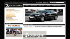 fluence-club.ru